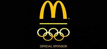 McDonald's Hammerwerfer